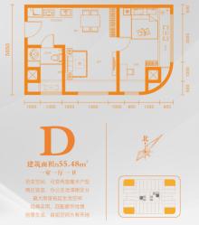 2# D户型