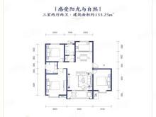 3室2厅2卫三居室02