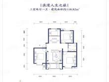 3室2厅1卫三居室01
