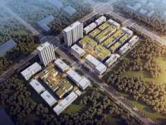 中南高科·西安高新产业智造中心