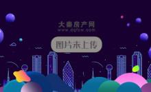 中交沣河映象