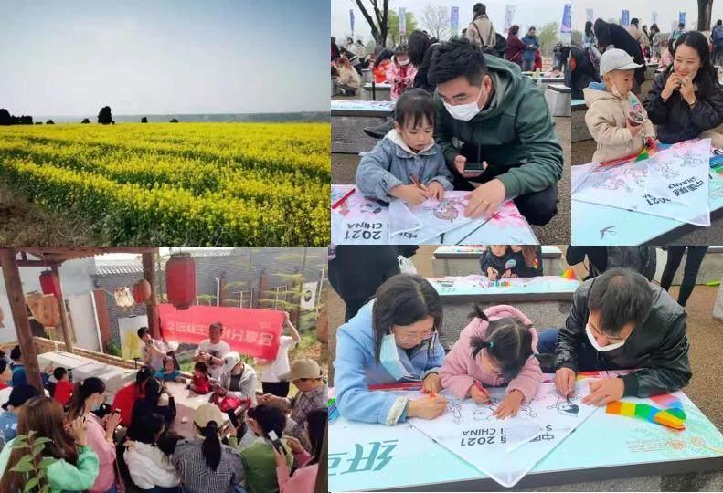 花式过春天,西安华远用创意温暖一座城